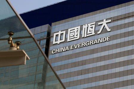 迄今为止 中国恒大地产新增美元债券的亚洲借款人数增加了66亿美元