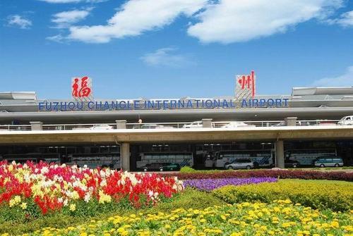 福州机场将新增4条国际航线
