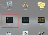 只需将此命令复制并粘贴到Mac的终端窗口中